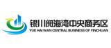 银川阅海湾中央商务区 龙8娱乐制作