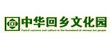 中华回乡文化园 网页设计