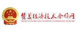 中国大武口网页设计