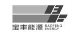 宝丰能源网站设计