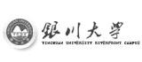 启元药业 龙8娱乐制作