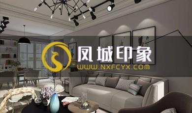 凤城印象朋友圈广告