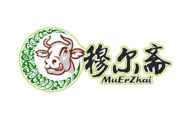 穆尔斋牛肉面