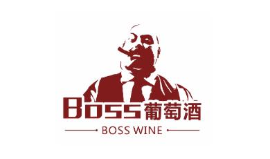 万博体育max手机登BOSS葡萄酒
