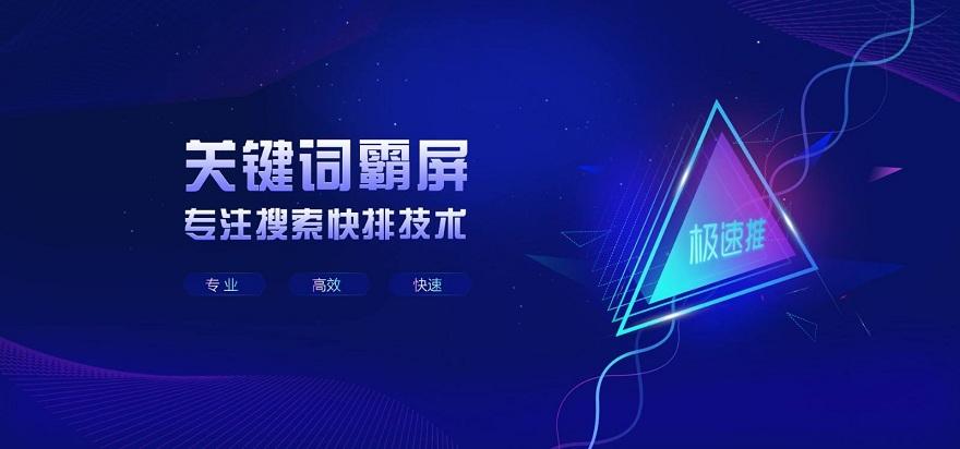 万博体育手机版客户端全网推广