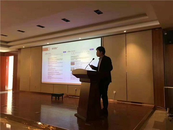 宁夏企业家协会吴忠理事会——助力企业互联网电商落地